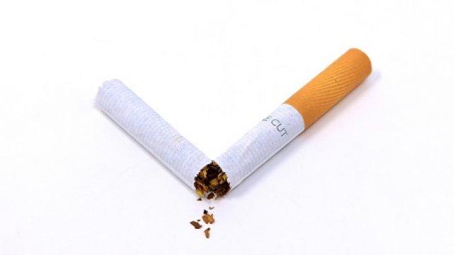 Csak napi egy cigi? Ez is növeli a szívbetegségek rizikóját