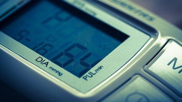 Mire jó a 24 órás vérnyomásmérés?